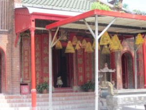 Sze Yup Temple
